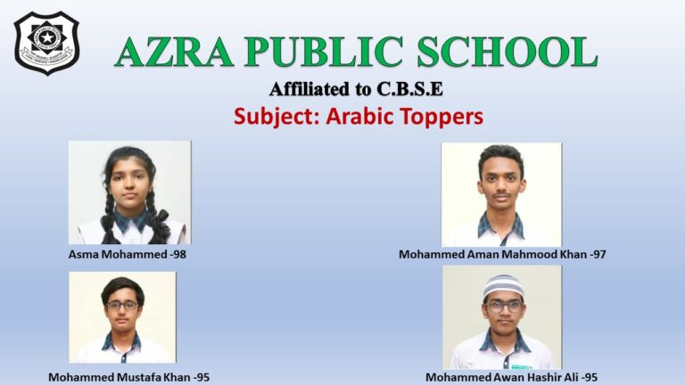 Arabic Toppers
