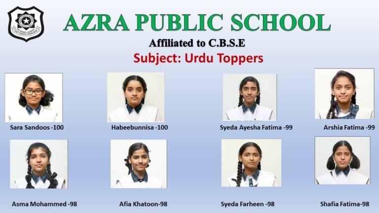 Urdu Toppers
